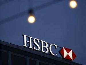 Ciemne chmury nad szwajcarskim HSBC. Bank jest podejrzewany o pranie brudnych pieniędzy. | fot: Reuters