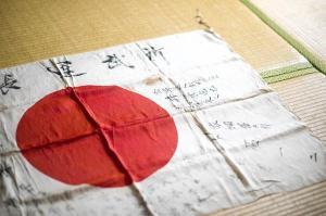 japonia flaga cc