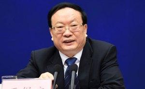 Wang Bao'an, były prezes NBS