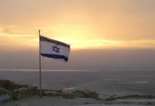 izrael flaga