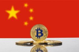 Canaan: Producent koparek BTC sprzeciwia się chińskiemu zakazowi dot. bitcoina