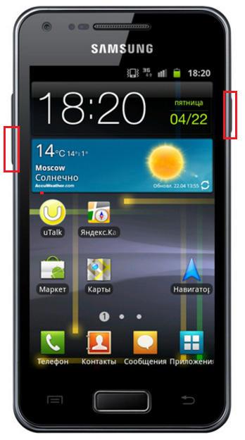 Teclas de captura de pantalla de Samsung