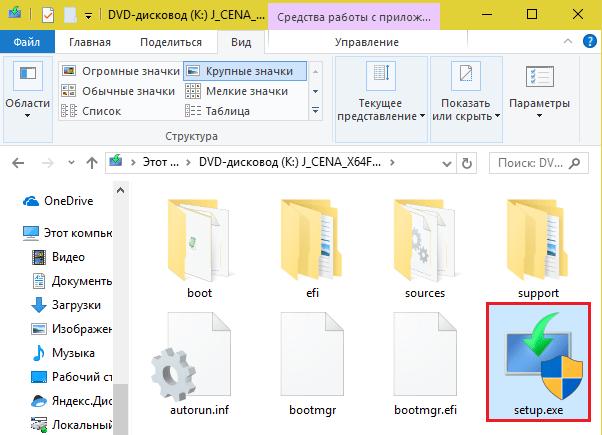اجرای یک نصب تمیز از ویندوز 10