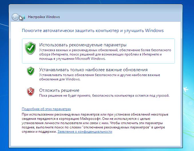 Mengatur parameter keamanan