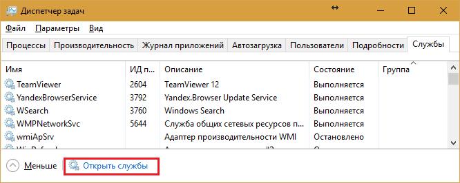 Mga Serbisyo sa Task Manager.