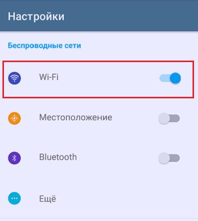 Mobil veri