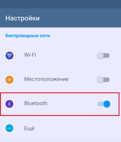 Turning on Bluetooth