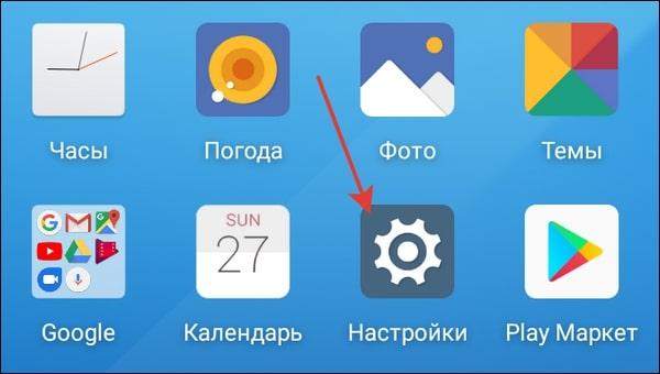 Ustawienia Androida.
