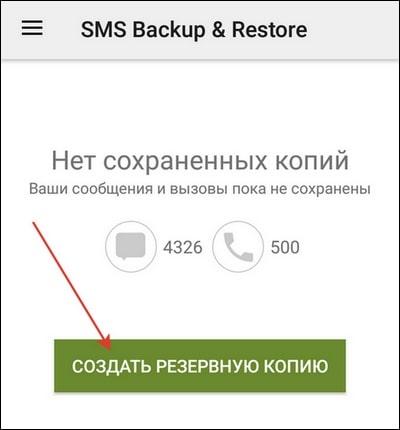 SMS Backup og Gendan