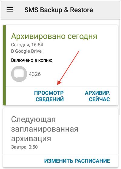 Se arkivinformation