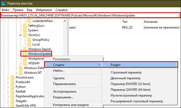 Criando uma seção no Registro do Windows
