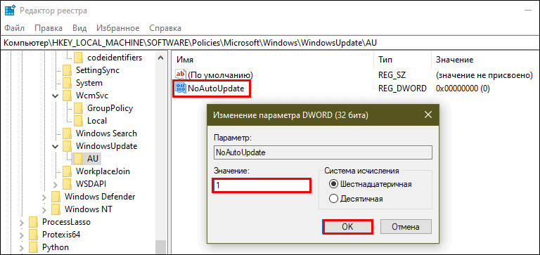 Creating a section in the Windows registry