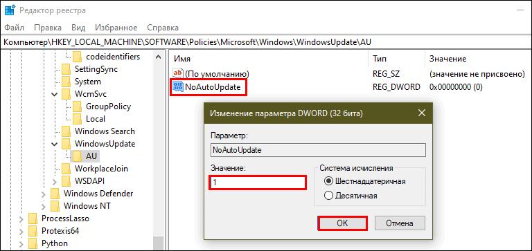 Mewujudkan bahagian dalam Windows Registry