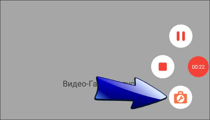 Параметрлер AZ Screen Recorder-дегі бейне жазу параметрлері