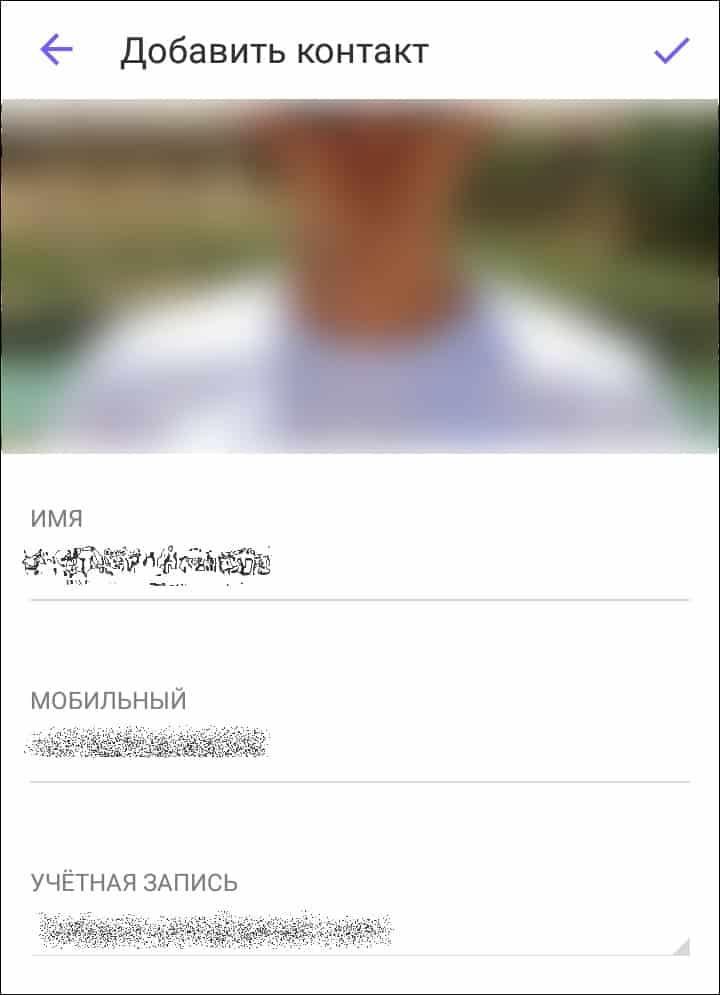 Dados da conta no Messenger