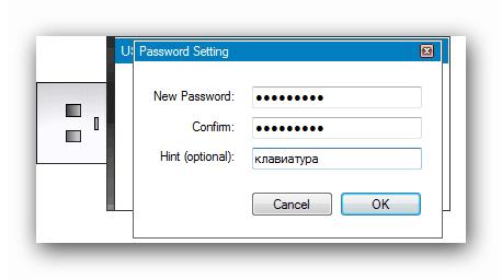 вам отличный пароль на файл картинки всегда следила