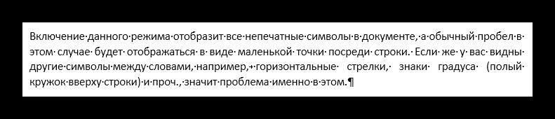 Megjeleníti a nem nyomtatható karaktereket az MS Word-ben
