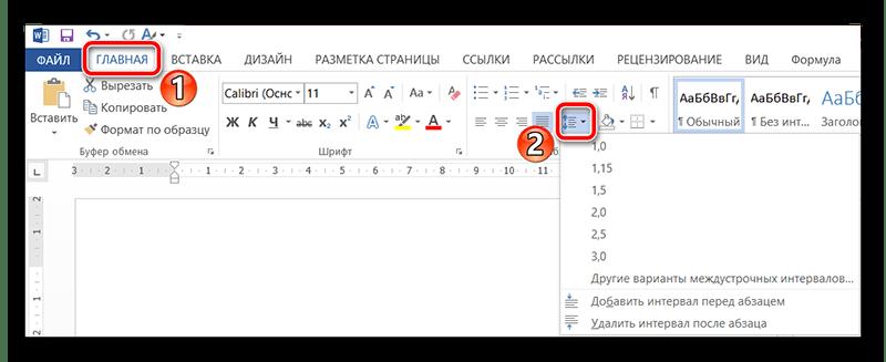 Az MS Word intervallumának kiválasztása