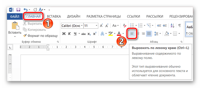 Igazítás a MS Word bal szélén
