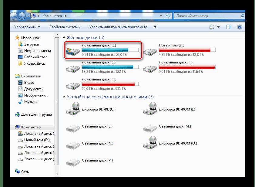 Состояние разделов жесткого диска Виндовс 7