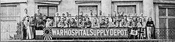 War Hospital Supply Depot