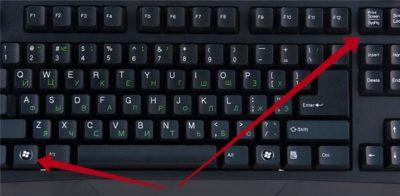 Как делать скриншот на компьютере Windows XP? - Компьютеры ...