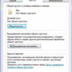 ไปที่ระบบและส่วนความปลอดภัยในแผงควบคุมใน Windows 7