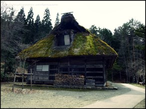 Hida Folk Village | Takayama | Japan | 2008