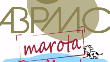 ABPMC Marota lança campanha ADOTE UM GRADUANDO - Participe! 23