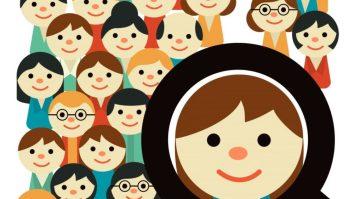 Procura-se voluntários para pesquisa em psicologia 7