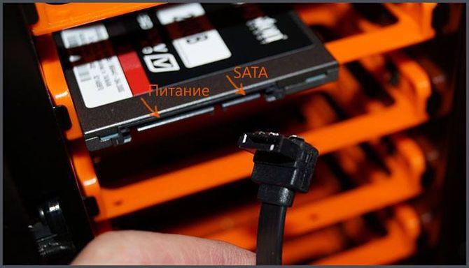 Συνδέστε το SSD Glos που χρονολογούνται
