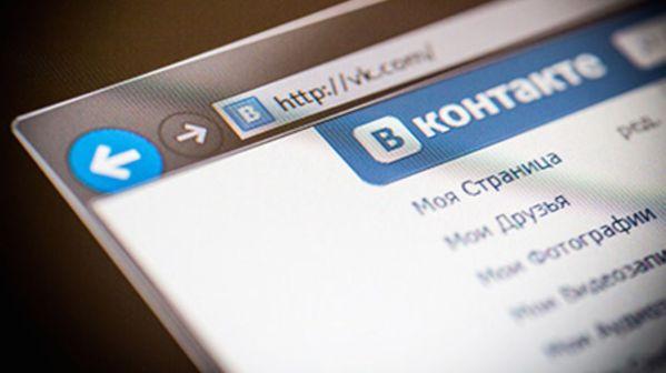 Мобильная версия Вконтакте для телефона – как открыть «мою ...