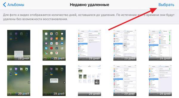 Как восстановить удаленные фото на Айфоне с компьютера ...