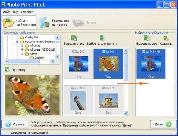 Программы для печати фотографий разных размеров на