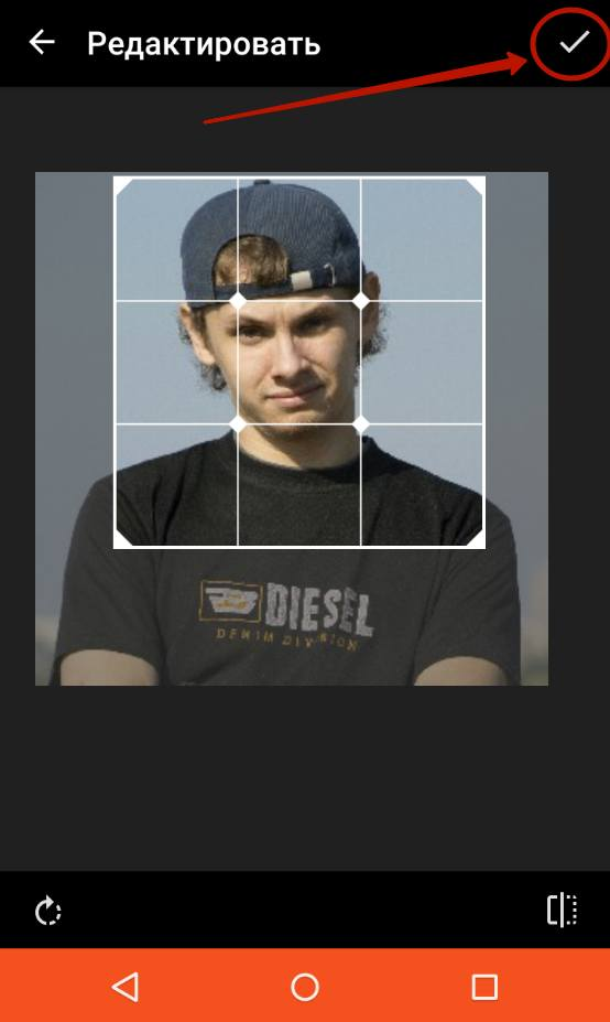 Как установить фото на контакт на телефоне Андроид ...