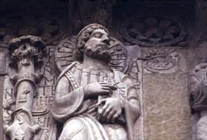Santiago de Compostela La Puerta de las Platerías Saint James