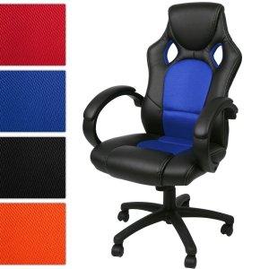 Gu a para elegir sillas gaming compraralia - Sillas gamer baratas ...