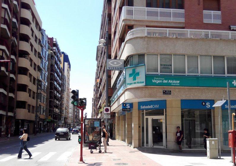 Policlínico Virgen del Alcazar Avenida Juan Carlos I