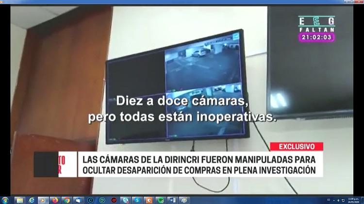 Compra de mascarillas en la PNP: Cámaras de seguridad de la Dirincri fueron manipuladas (VIDEO)
