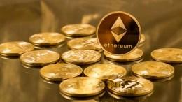 Como comprar Ethereum