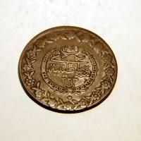 TURQUIA MAHMUD II 1808/1839 5 PIASTRAS M.B.C +