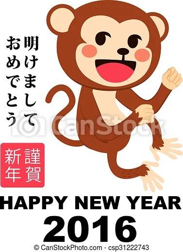 cute new year drawings