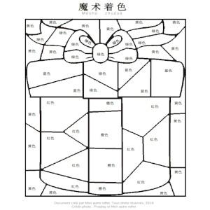 coloriage magique chinois