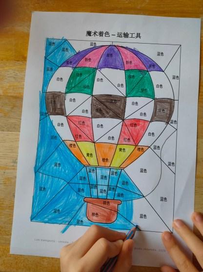 coloriage magique en chinois sur les transports