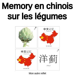 Memory sur les légumes – en chinois