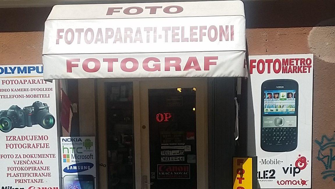 computer centar foto metromarket service point