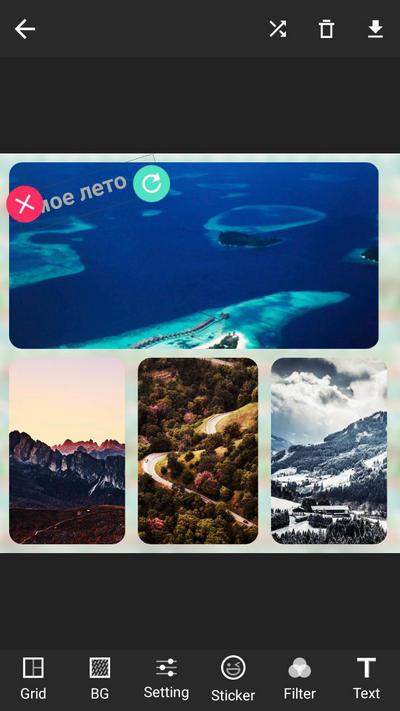 Как онлайн сделать коллаж из фото: MyCollages: Фотоколлаж ...