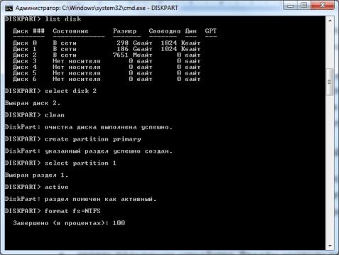 Операционная система windows 7 на флэшке 6