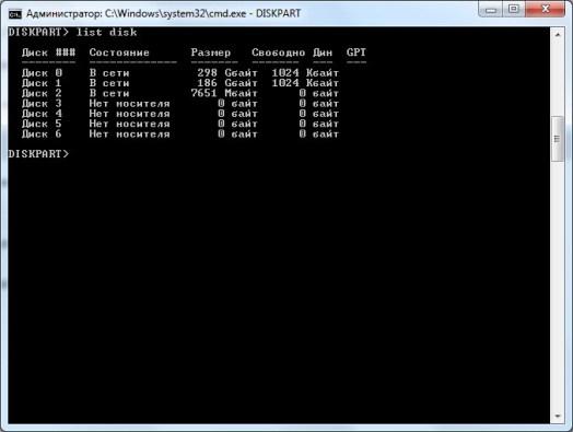 установить операционную систему windows 7 на флэшке 1