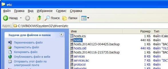 Как запретить доступ к сайтам hosts
